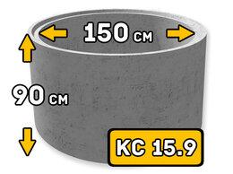 Железобетонные изделия - Кольцо бетонное КС 15.9, размер 1700*900 мм…, 0
