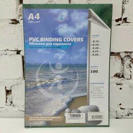 Расходные материалы для брошюровщиков - Обложки ПВХ А4, 0,18мм, прозрачные/зеленые (100), 0