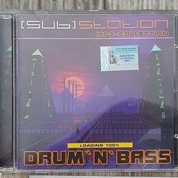 Музыкальные CD и аудиокассеты - Диск музыкальный, MP3, 1 шт, новый, Drum'n'Bass, 0