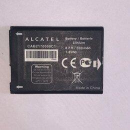 Аккумуляторы - Alcatel CAB2170000C1 500mAh, 0