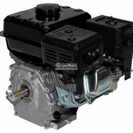 Двигатели - Двигатель LIFAN (Лифан) 170F - C Pro D20, 0