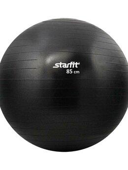 Фитболы и медболы - Мяч гимнастический STARFIT GB-101 85 см, черный…, 0