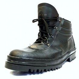 Обувь - Ботинки зимние с глухим клапаном, 0