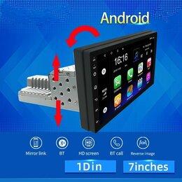 Музыкальные центры,  магнитофоны, магнитолы - Магнитола 1 din android wi-fi GPS bluetooth, 0