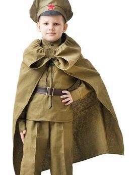 Пальто и плащи - Детский военный ПЛАЩ, на рост 122-134 см, 5-7…, 0