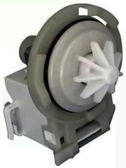 Аксессуары и запчасти - Насос 165261 для посудомоечной машины…, 0