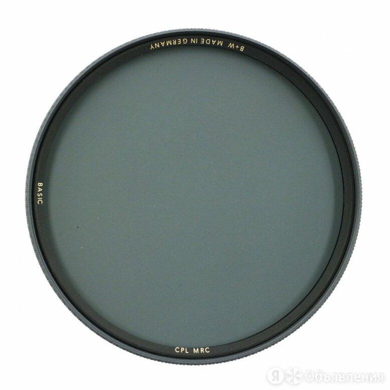 B+W B+W BASIC S03 CPL MRC 58mm (1100750) по цене 7600₽ - Светофильтры, фото 0