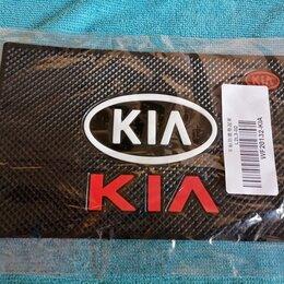 Аксессуары для салона - Коврик противоскользящий для KIA, 0