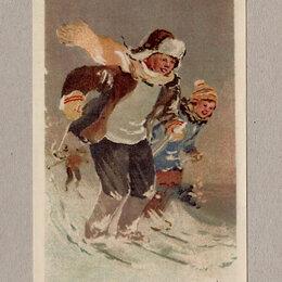 Открытки - Открытка СССР. С горки. Баюскин, 1943 чистая редкая дети детство лыжи, 0