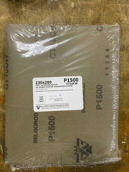 Прочие штукатурно-отделочные инструменты - Шлифшкурка лист Р1500 230х280 КТ10CW БАЗ, 0