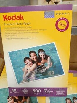 Бумага и пленка - Фотобумага Kodak 10х15 глянцевая 200г/м 500л.…, 0