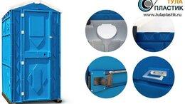 Биотуалеты - Туалетная кабинка, биотуалет от производителя, 0