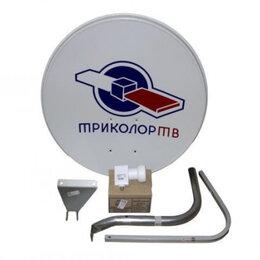Спутниковое телевидение - Спутниковая антенна,кронштейн,конвертор, 0