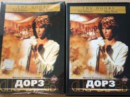 Видеофильмы - The Doors - The Doors (Val Kilmer, Meg Ryan)…, 0