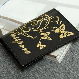 Обложки для документов - Обложка для паспорта, тиснение, цвет чёрный, 0