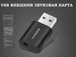 Звуковые карты - Внешняя звуковая карта с USB на разъем 3,5 мм…, 0