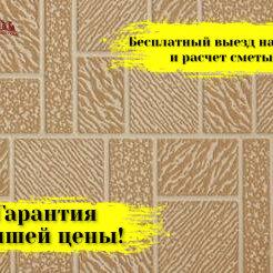 Мозаика - Фасадная панель Zodiac Мозаика, 0