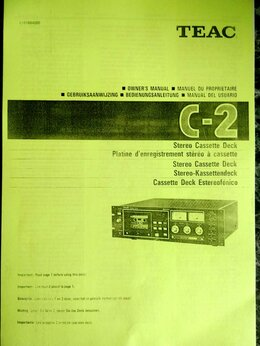 Музыкальные центры,  магнитофоны, магнитолы - Teac C-2 - кассетная дека. Инструкция - копия. , 0