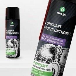 Парфюмерия - GRASS Lubricant multifunct, 0