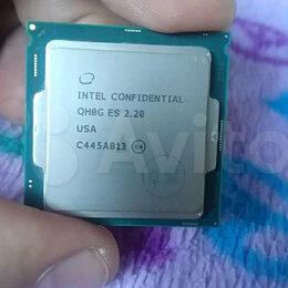 Процессоры (CPU) - I7 6400t, 0