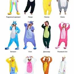 Домашняя одежда - Детская пижама  кигуруми на  рост 125-135 см. , 0