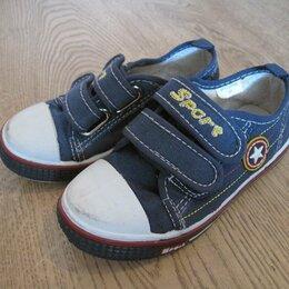 Кроссовки и кеды - Кеды для мальчика, 0