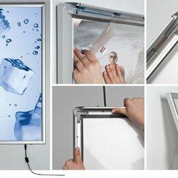 Рекламные конструкции и материалы - Световая рамка для постера А0 односторонняя, 0