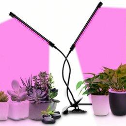 Аксессуары и средства для ухода за растениями - Фитолампа светодиодная для выращивания растений, 0