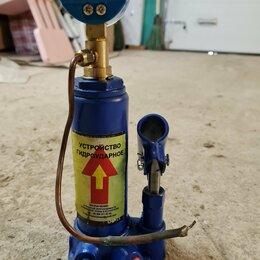 Промышленное климатическое оборудование - Домкрат для чистки капилярной трубки, 0