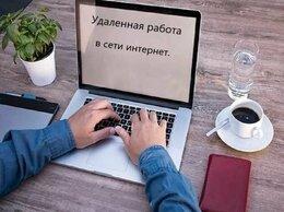 Менеджер - Работа без опыта.Онлайн-менеджер., 0