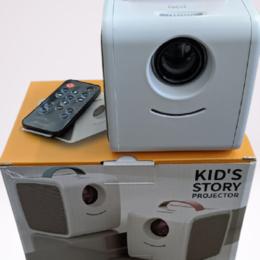 Проекторы - Мини-проектор Kid's Story, 0