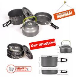 Туристическая посуда - Набор Посуды для Пикника , 0