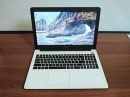 """Ноутбуки - Ноутбук 15.6"""" Asus Intel Pentium 2117U…, 0"""