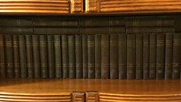 Антикварные книги - Собрание сочинений В.И. Ленина, 0