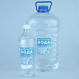 Химические средства - Вода дистилированная 1л, 0