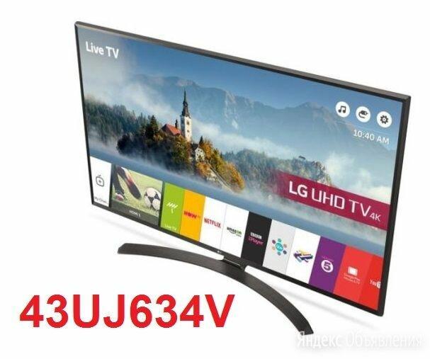 """43"""" 4K LED Smart TV LG 43UJ634V экран по цене 2999₽ - Телевизоры, фото 0"""