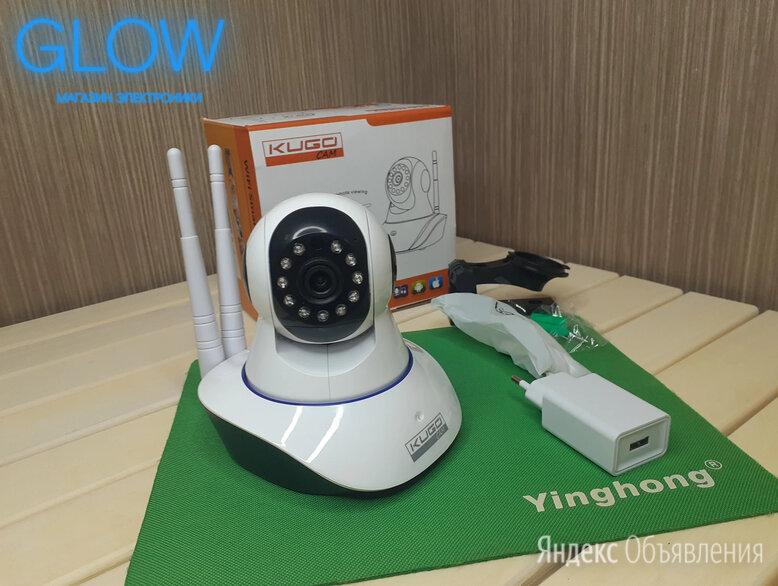 Wifi камера по цене 2190₽ - Видеокамеры, фото 0
