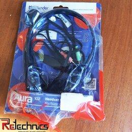Компьютерные гарнитуры - Гарнитура Defender Aura 102 (Re), 0
