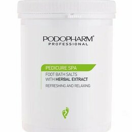 Средства для ног - PEDICURE SPA Соль для ванночки для ног с травяным экстрактом, 0