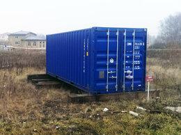 Готовые строения - Морской контейнер 20 футов, 0