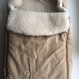 Конверты и спальные мешки - Конверт зимний в коляску на овчине на выписку, 0