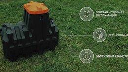 Септики - Септик Термит Трансформер 2.0 PR, 0