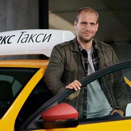 Водитель - Водитель такси на личном автомобиле, 0