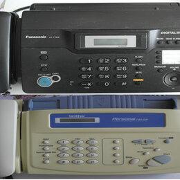 Факсы - Продаются факсы Рanasonic и Brother person, 0