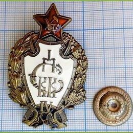Жетоны, медали и значки - знак ПЕРВЫЕ СОВЕТСКИЕ ПЕТРОГРАДСКИЕ КОМАНДНЫЕ КАВАЛЕРИЙСКИЕ КУРСЫ - 4 ВЫПУСК, 0