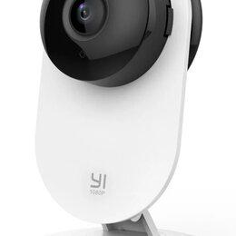 Камеры видеонаблюдения - Камера видеонаблюдения YI 1080p, 0