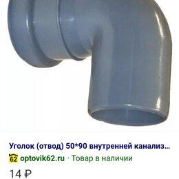 Сантехники - Слесарь-сантехник, 0