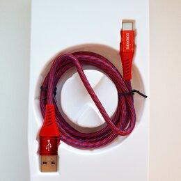 Зарядные устройства и адаптеры - Кабель TypeC 5Ампер, 0