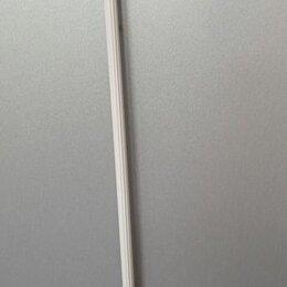 Карнизы и аксессуары для штор - Штороводитель металлический для шторы, белый (1шт) 1-2метра, 0