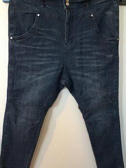 Джинсы - Джинсы мужские с заниженной мотней H&M 46 размер, 0